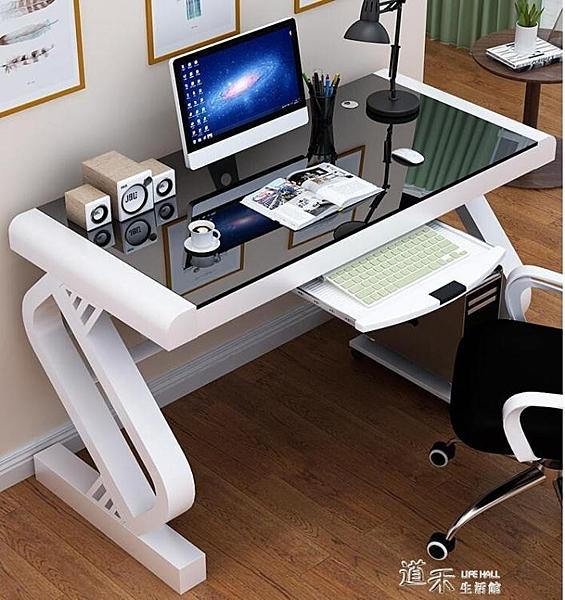 電腦桌 家用帶鍵盤托辦公桌臥室簡約書桌鋼化玻璃寫字桌經濟型   【全館免運】