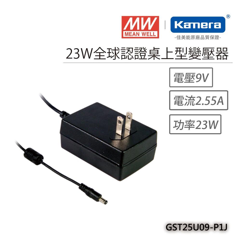 明緯23W全球認證桌上型變壓器(GST25U09-P1J)