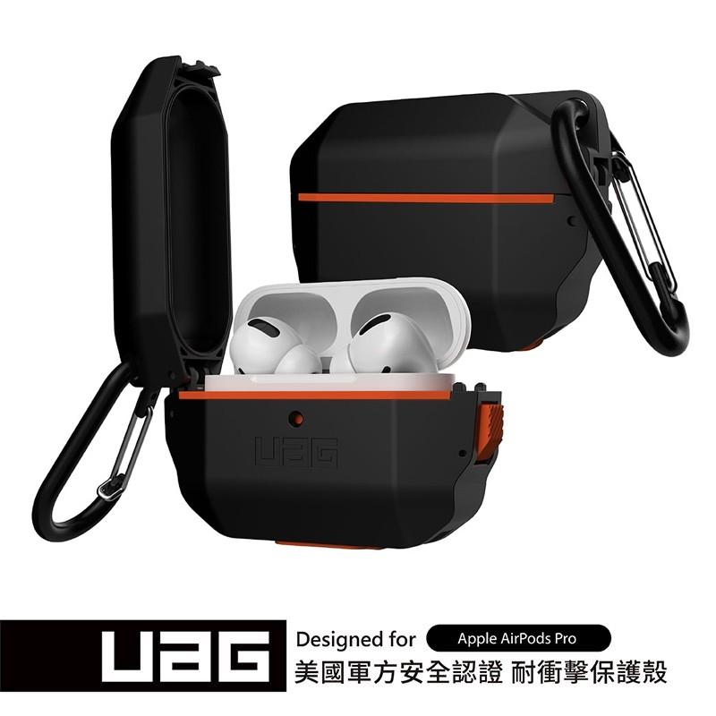 【UAG】AirPods Pro 耐衝擊防水防塵硬式保護殼-黑 威禹公司貨 正版