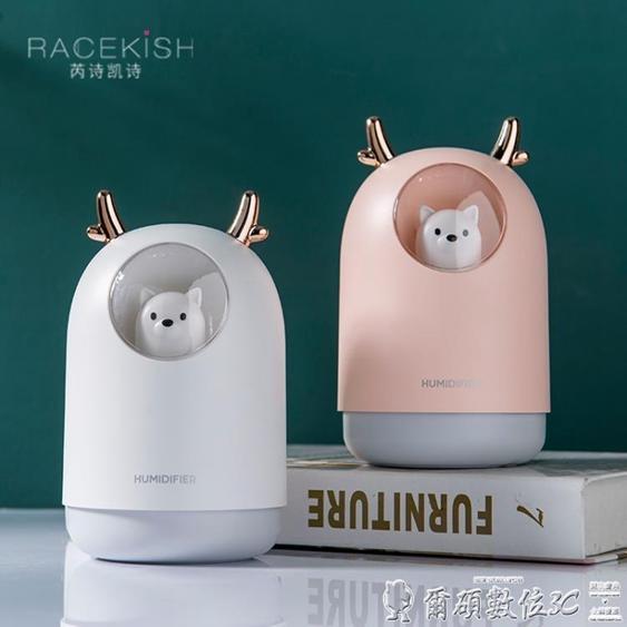香薰爐 家用靜音大容量加濕器臥室香薰燈空氣凈化插電香薰便攜式小型噴霧