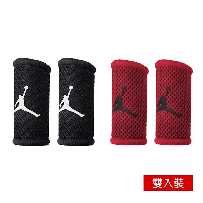 NIKE JORDAN 透氣護指套 籃球手指套 雙入裝 JKS03【樂買網】