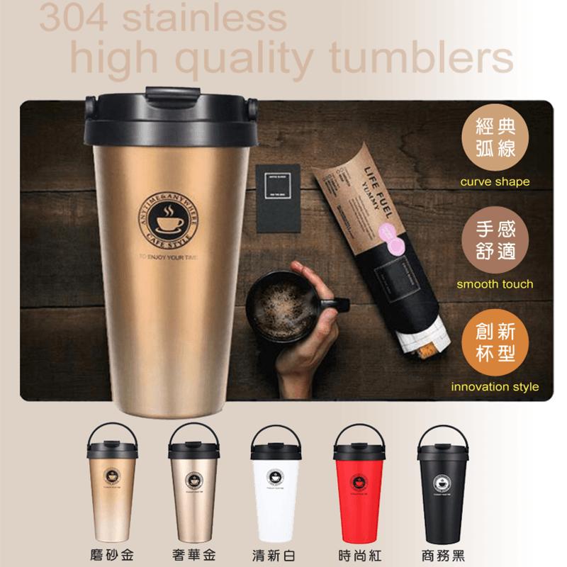 不用再另外買袋子,有一個304不鏽鋼可手提保溫杯,讓你出門買手搖杯、咖啡更方便,更符合環保潮流喔!500ml容量,8cm大口徑容易清洗,360度不漏水,咖啡杯一鍵開啟飲用方便。304不鏽鋼杯身保溫保冷