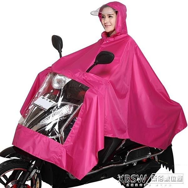 電動車雨衣男女電瓶車成人雨披單人大帽檐加大加厚摩托車雨衣『新佰數位屋』