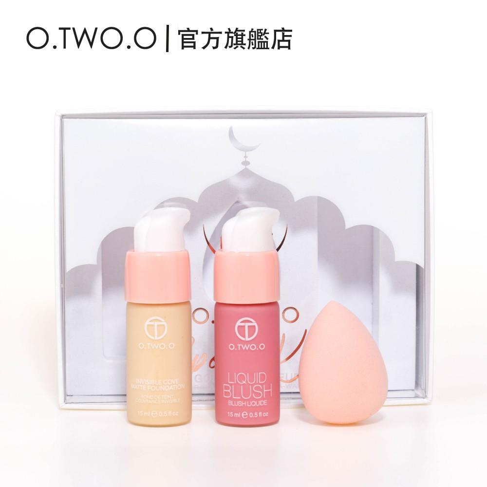 O.TWO.O 腮紅液 粉底液 美妝蛋 3件/套 美妝獨家款組合套裝 臉部彩妝套裝