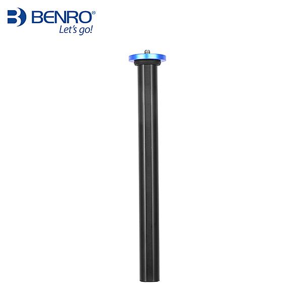 【聖影數位】BENRO 百諾 SystemGo 長中軸 GSR 360 適用3號腳