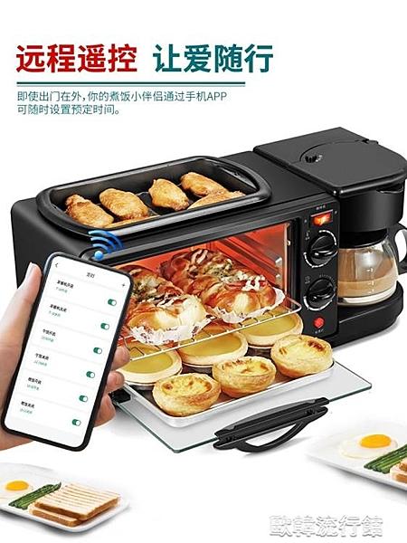 三合一早餐機多功能烤麵包爐家用一體全自動三文治多士爐懶人神器 歐韓