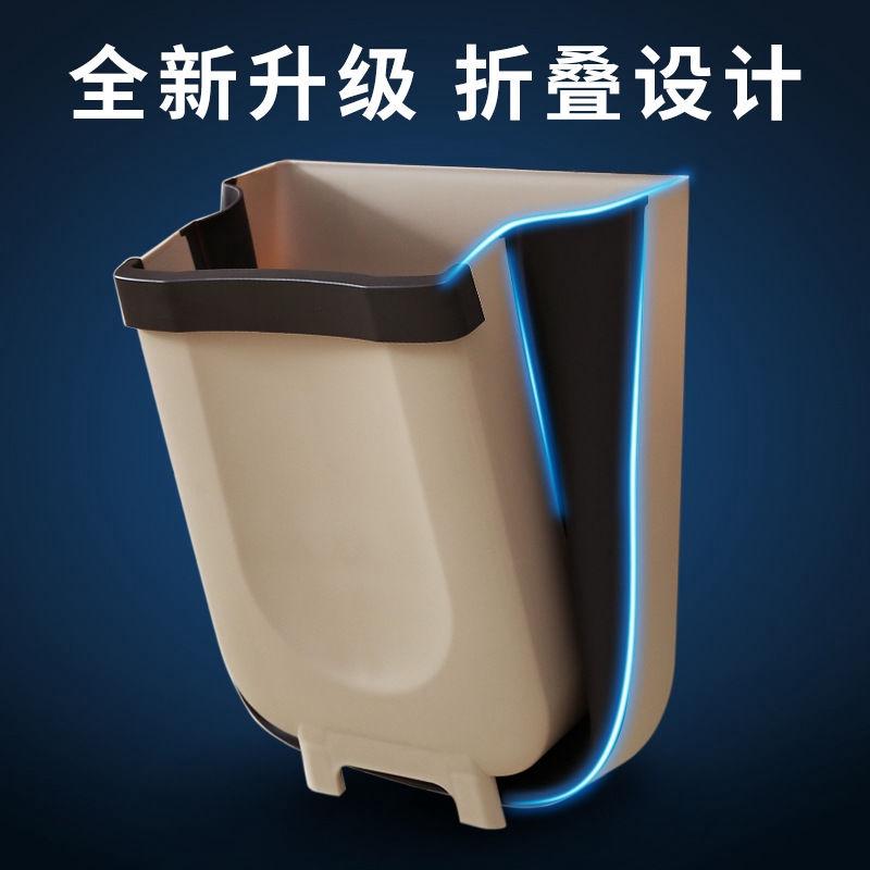 垃圾桶 廚房 家用 可摺疊 櫥櫃門 衛生間 懸掛 大號多功能