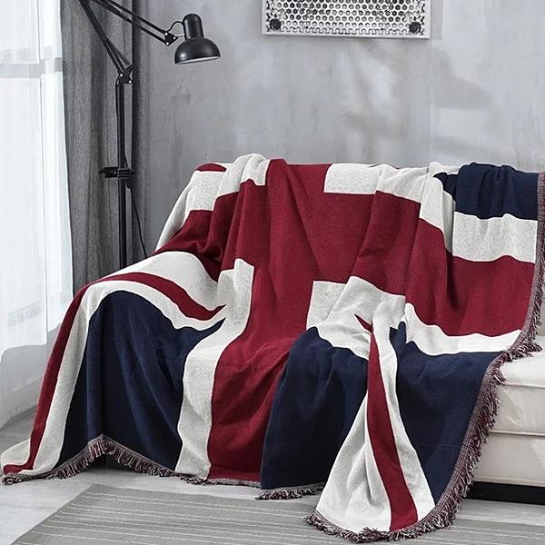 沙發套罩沙發巾毯子沙發墊蓋布罩北歐雙面沙發布全蓋【古怪舍】
