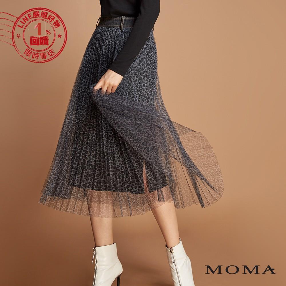 MOMA(92S047)豹紋網紗壓褶長裙