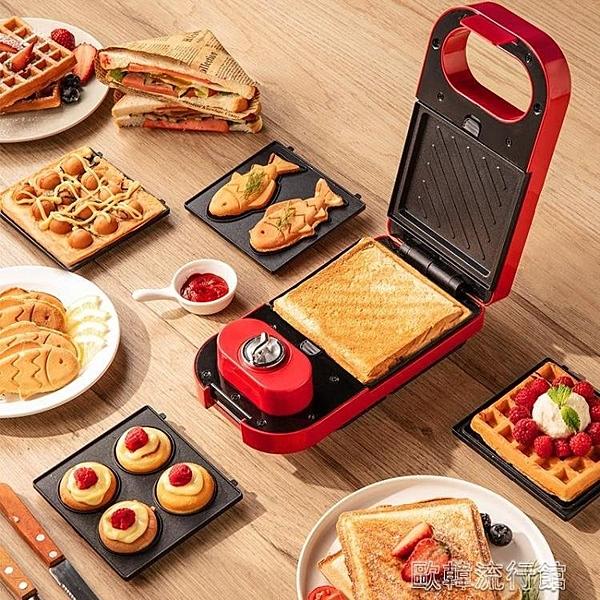 三明治機早餐機神器家用定時封邊輕食機多功能麵包機三文治機 歐韓