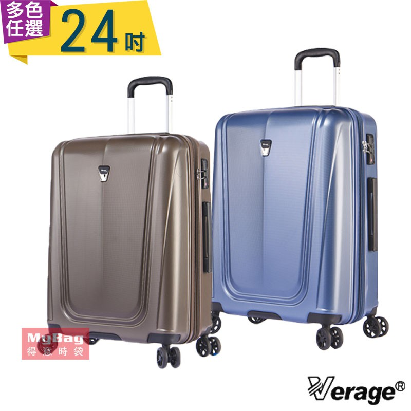 Verage 維麗杰 行李箱 24吋 皇家英倫系列 旅行箱 349-8724 得意時袋