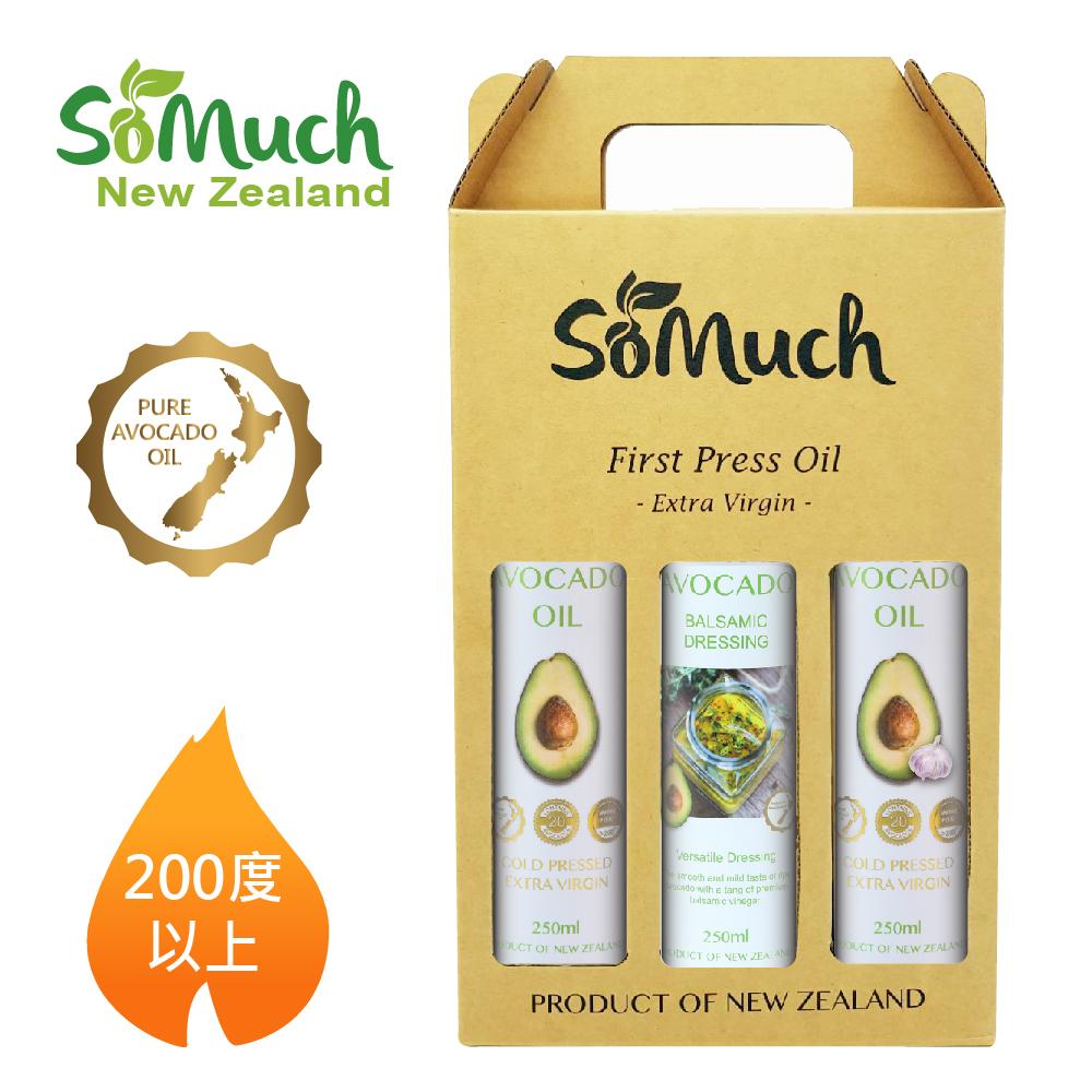 【壽滿趣-Somuch】頂級冷壓初榨酪梨油1+蒜香酪梨油1+酪梨油醋醬1(250mlx3)加贈噴霧罐