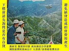 二手書博民逛書店罕見航空知識.1976 4Y175940 謝礎主編 航空知識雜誌