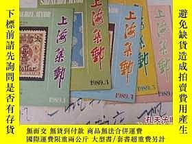二手書博民逛書店上海集郵1989罕見1 3 4 5 6 五本合售Y28340 上