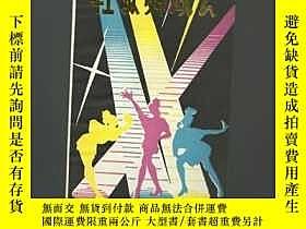 二手書博民逛書店節目單:輕歌舞晚會罕見04Y10970 廣東音樂舞蹈藝術劇院 廣