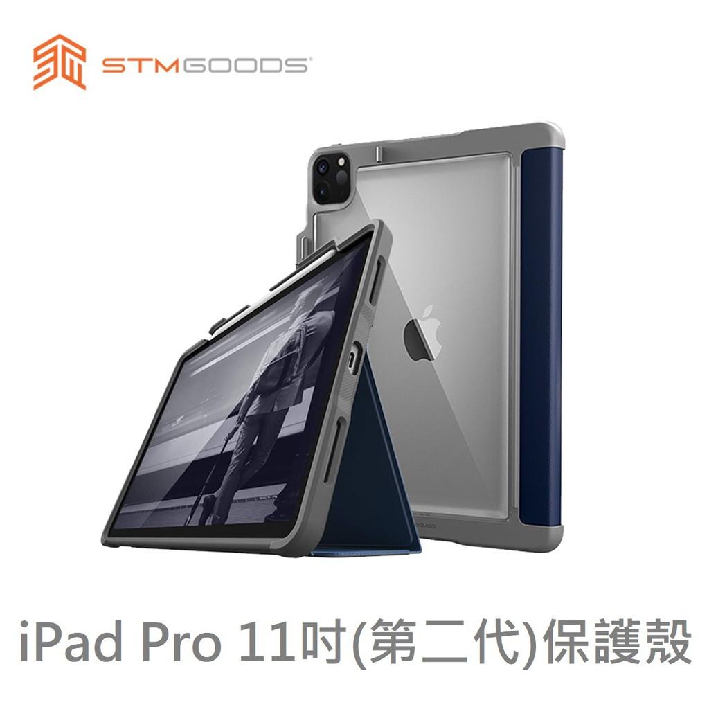 澳洲【STM】Rugged Case Plus 系列 iPad Pro 11吋 (第二代) 軍規防摔保護殼 (深藍)