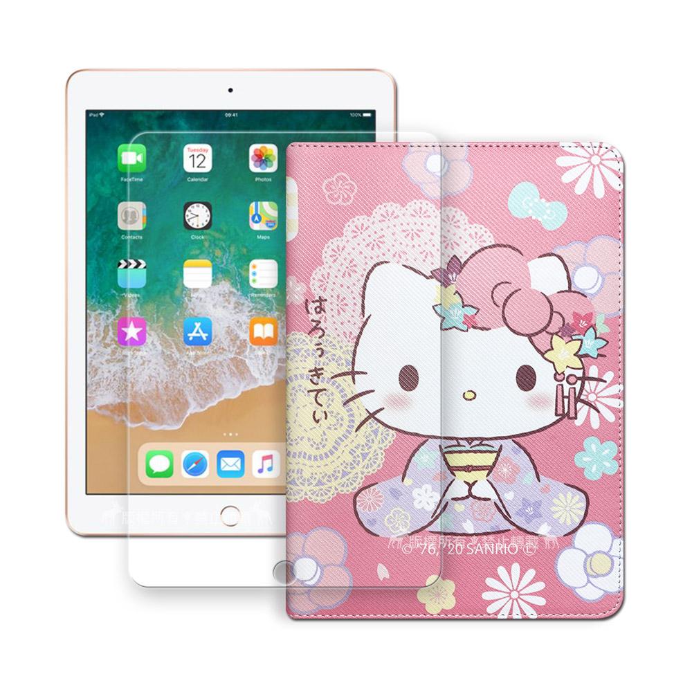 (皮套+保貼)Hello Kitty凱蒂貓 iPad 2018/iPad Air/Air 2/Pro 9.7吋 共用 和服限定款 平板皮套+9H玻璃貼