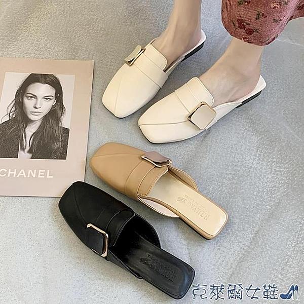 穆勒鞋 包頭半拖鞋女外穿2021春夏新款百搭方頭粗跟懶人涼拖網紅穆勒鞋子 快速出貨