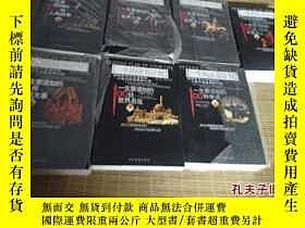 二手書博民逛書店罕見一生要讀的100件世界大事Y88015 中國戲劇出版社 出版