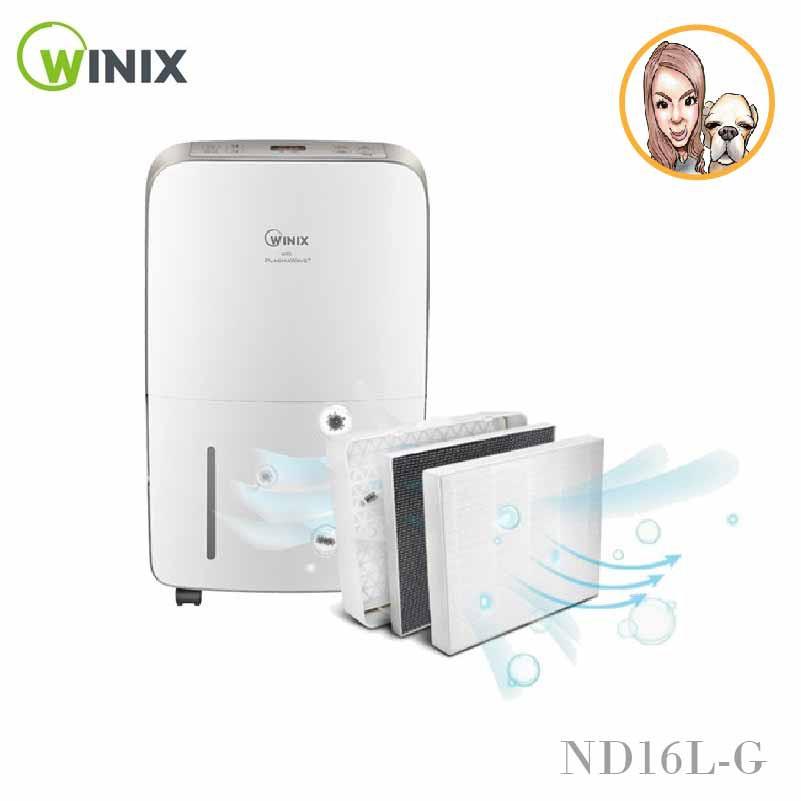 WINIX 16L 1級三合一多功能清淨除濕機(閃耀金)加碼送專用濾網一組可退稅