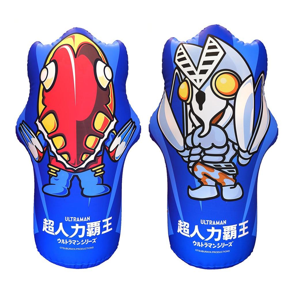 【超人力霸王】正反不同怪獸 充氣不倒翁 藍/紅