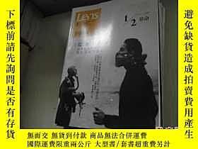 二手書博民逛書店Lens視覺雜誌罕見知識文庫 2012年6月號Y18429 Le