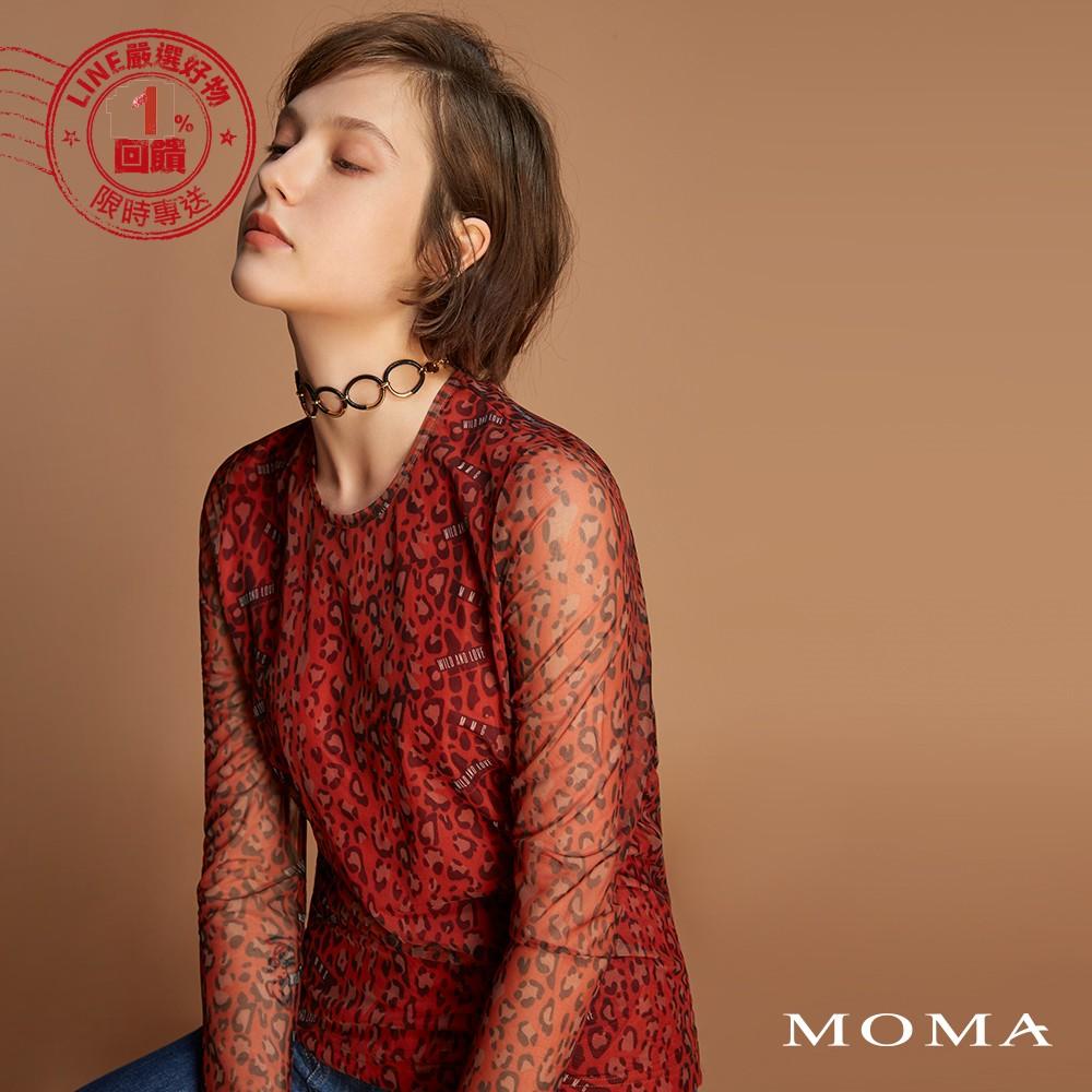 MOMA(92M022)細壓褶銀蔥背心