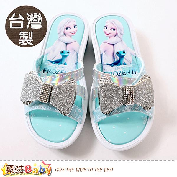 女童鞋 台灣製冰雪奇緣授權正版涼拖鞋 魔法Baby