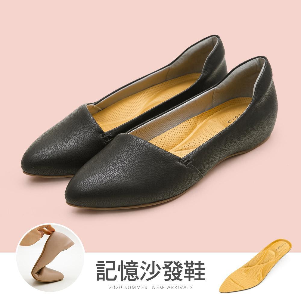 JJ-斜口防潑水內增高沙發鞋(黑)-大尺碼