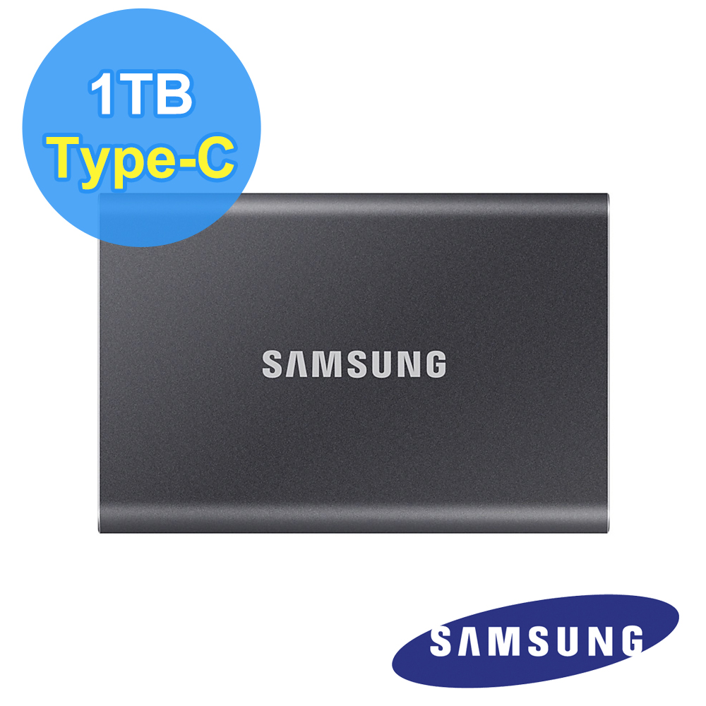 Samsung 三星 T7 1TB USB3.2 移動式SSD固態硬碟《灰》