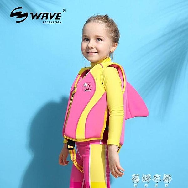 兒童救生衣釣魚救生衣救生衣釣魚兒童浮力泳衣非救生衣【免運快出】