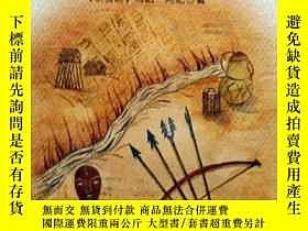 二手書博民逛書店罕見泰雅人的七家灣溪Y188953 馬紹 晨星出版社 ISBN: