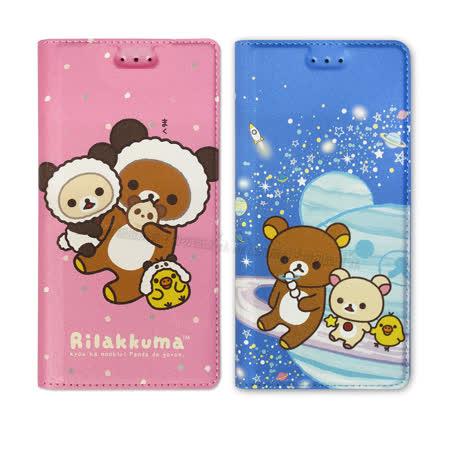 日本授權正版 拉拉熊 三星 Samsung Galaxy A21s 金沙彩繪磁力皮套(星空藍.熊貓粉)