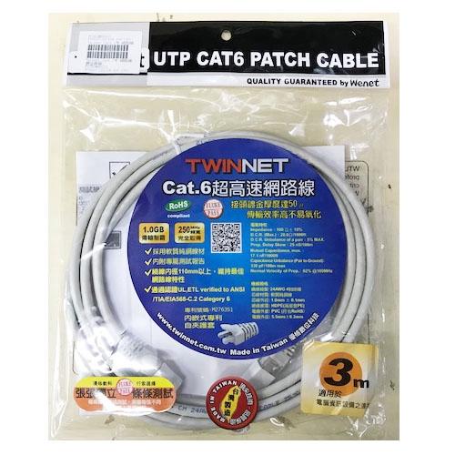 TWINNET Cat.6 3米 高速網路線 鍍金接頭