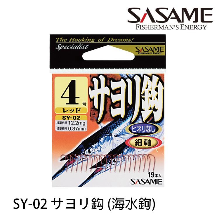 SASAME SY-02 サヨリ鈎 [漁拓釣具] [海水鉤]