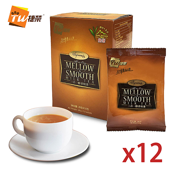 【TW捷榮】三合一醇香奶茶(12盒)