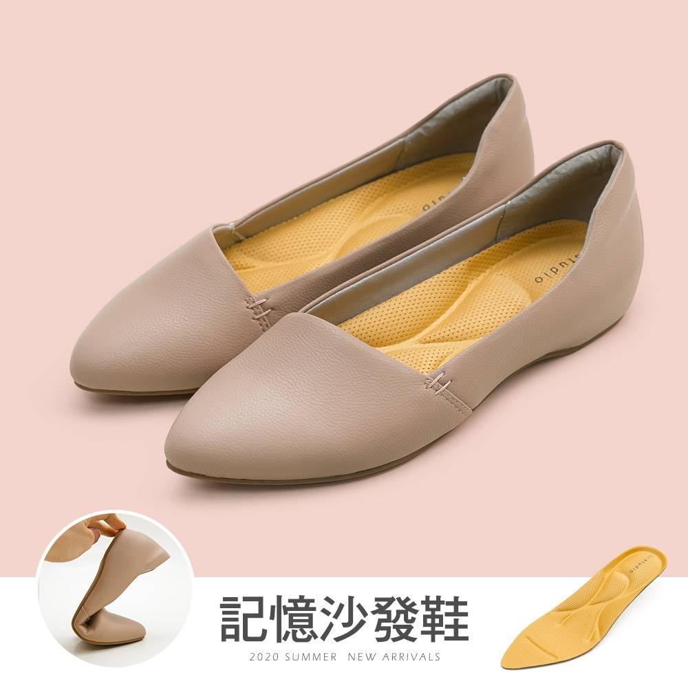 JJ-斜口防潑水內增高沙發鞋(粉)-大尺碼