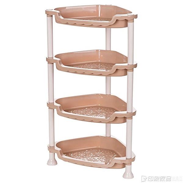 居家家塑料多層廚房台面置物架浴室落地三角架化妝品收納架儲物架 印象家品