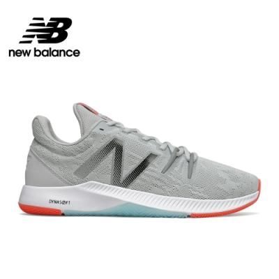 【New Balance】多功能訓練鞋_男性_淺灰_MXTRNRLG-2E楦