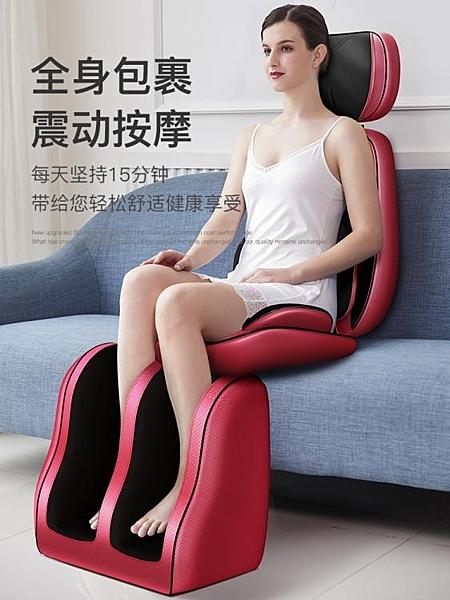 肩頸椎按摩器儀頸部腰部肩部背部多功能全身家用坐墊椅墊靠墊YYJ【快速出貨】