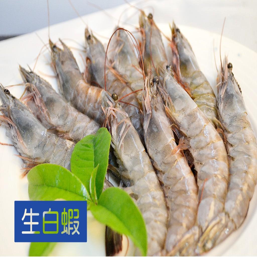 【漁爸fish8】頂級生白蝦(850g/盒)
