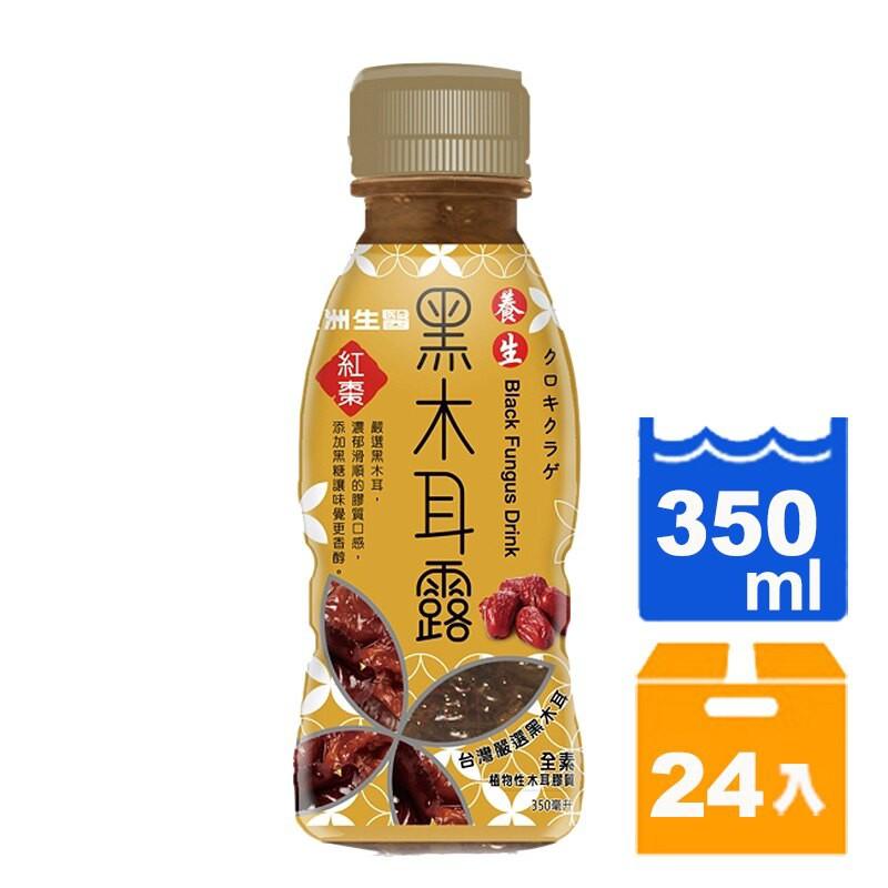 五洲生醫黑木耳露(紅棗口味)350ml(24入)/箱【康鄰超市】