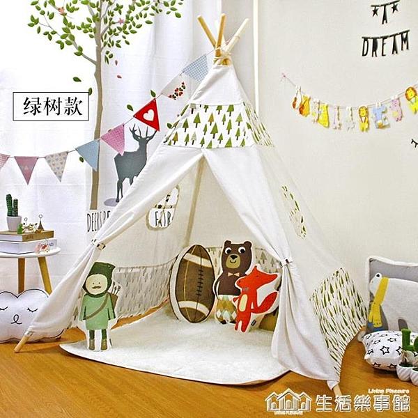兒童印第安帳篷室內公主房寶寶男女孩玩具游戲屋寶寶過家家讀書角 NMS生活樂事館