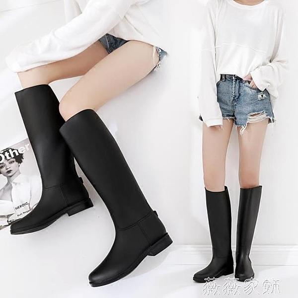 雨鞋 外穿雨鞋女高筒春夏時尚雨靴女成人長筒水鞋女士防滑膠鞋馬丁水靴 薇薇