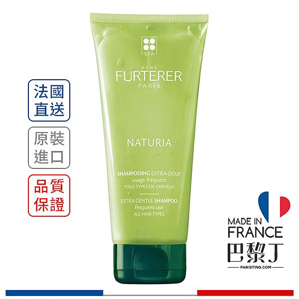 荷那法蕊 / 萊法耶 Naturia蒔蘿均衡髮浴 200ml(所有頭皮或髮質)【巴黎丁】
