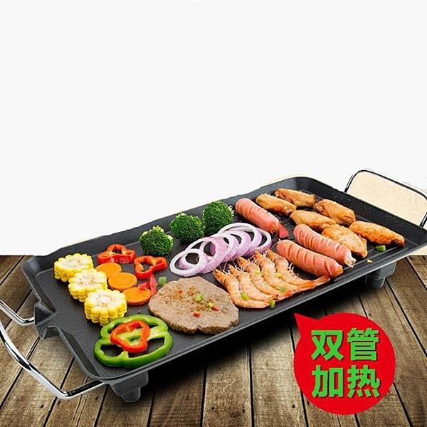 韓式多功能電燒烤盤無煙燒烤爐烤魚爐家用不粘烤肉電煎鍋【618店長推薦】