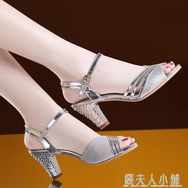 優足達芙妮涼鞋女中跟夏季新款粗跟仙女百搭高跟時尚女鞋