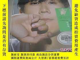 二手書博民逛書店林俊杰罕見專輯CD【4----2層】沒有開封Y16095 深圳音