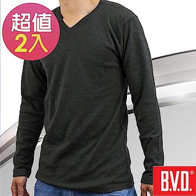 BVD 棉絨V領長袖衫(2入組)