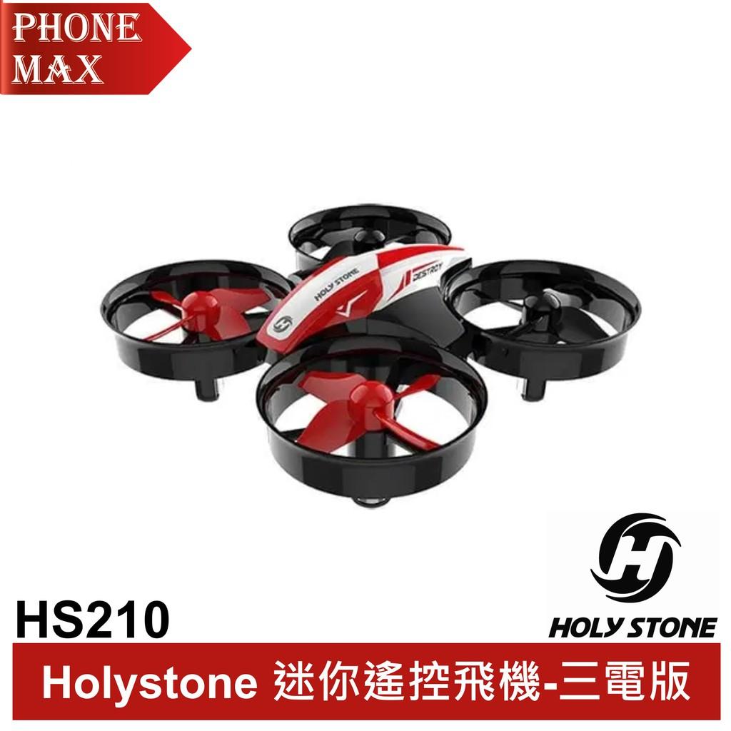 Holy stone HS210 迷你遙控飛機(三電版)-兩色可選 公司貨 先創代理
